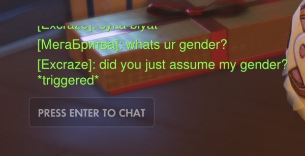 "Image reads ""what's ur gender?"" ""did you just assume my gender? *triggered*"""